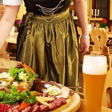 rhoen_park_hotel_restaurant_frankenstube